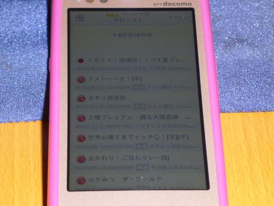 DPP_7043.JPG